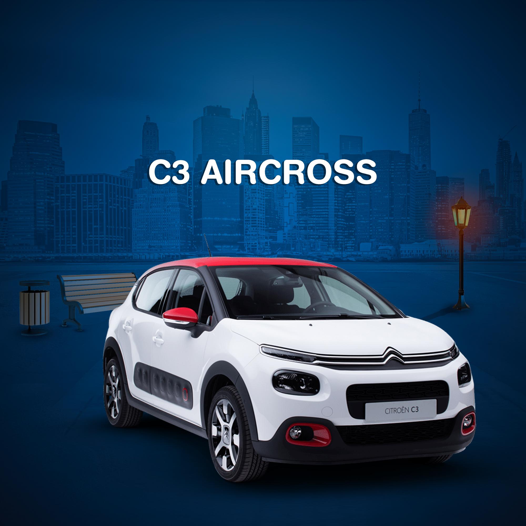 سيتروين تعلن عن احدث سيارتها C3 AirCross