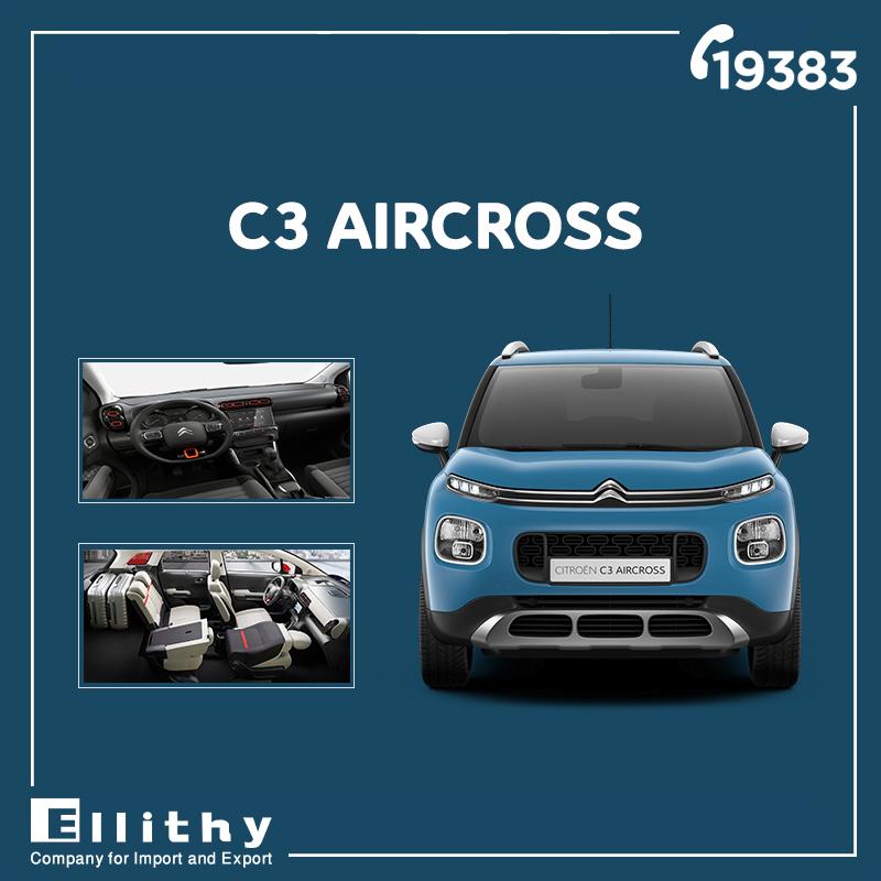 سيتروين تعلن عن احدث سيارتها C3 AirCross !!