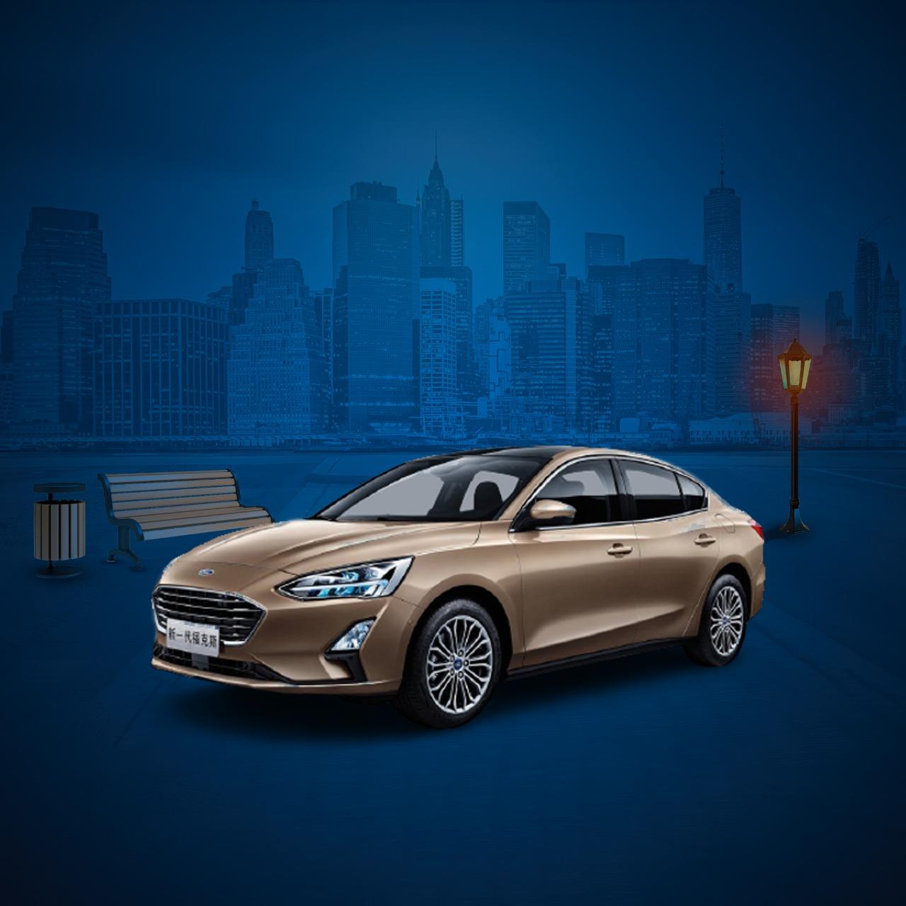 أسعار ومواصفات سيارات «فورد فوكاس» موديل 2021